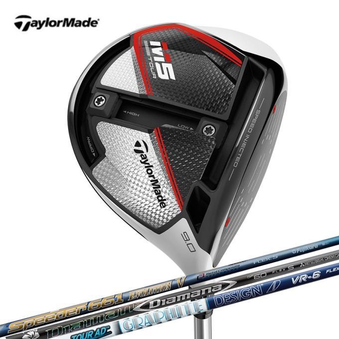 【予約受付中】 テーラーメイド TaylorMade 435 TaylorMade ゴルフクラブ ドライバーカスタム ツアー メンズ M5 435 ツアー ドライバー, タテヤマシ:0870670f --- airmodconsu.dominiotemporario.com