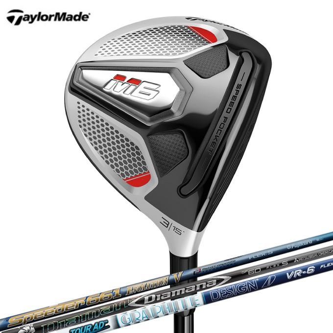 人気の テーラーメイド TaylorMade ゴルフクラブ M6 フェアウェイウッド カスタムシャフト Tour AD VR-6 Speeder 661 EVOLUTION V Diamana DF60, Swing Kids 1fd9fb64