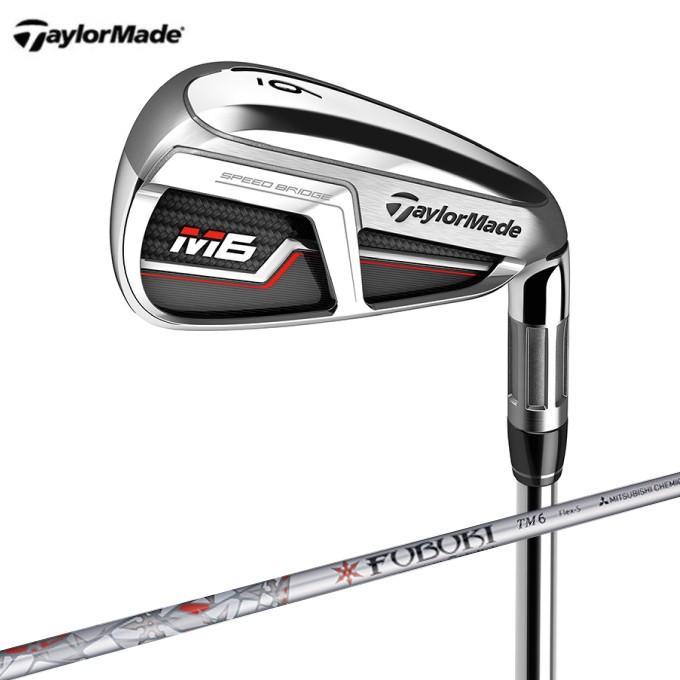 テーラーメイド TaylorMade ゴルフクラブ アイアンセット 6本組 メンズ M6 アイアン シャフト FUBUKI TM6 2019
