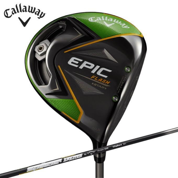 キャロウェイ Callaway ゴルフクラブ ドライバー メンズ EPIC FLASH STAR エピック フラッシュ スター ドライバー