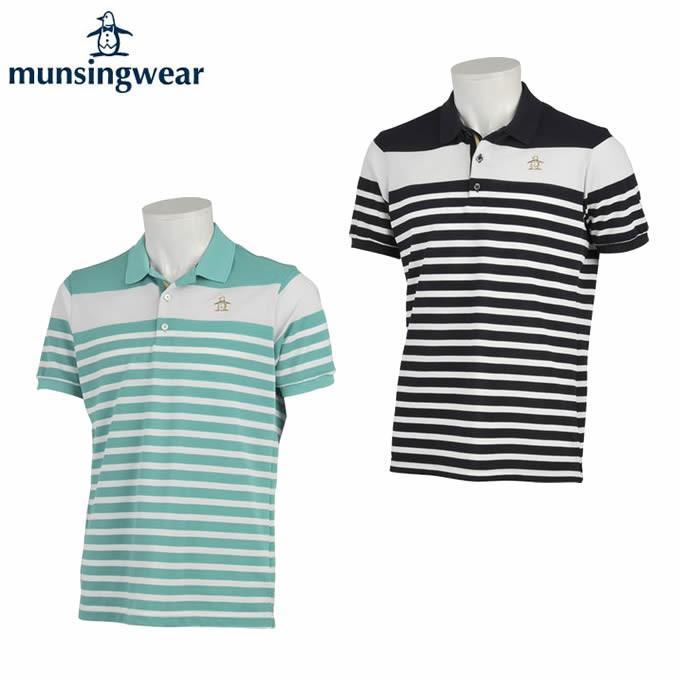 マンシング Munsingwear ゴルフウェア ポロシャツ 半袖 メンズ パネルボーダーサンスクリーン半袖シャツ MGMNGA11