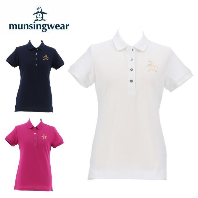 印象のデザイン マンシング マンシング Munsingwear ゴルフウェア ポロシャツ ポロシャツ 半袖 レディース One One Thingウィメンズラインストーン風ビッグペンギン半袖シャツ MGWNGA02, BLUESKY オンラインショップ:e04e7d65 --- airmodconsu.dominiotemporario.com