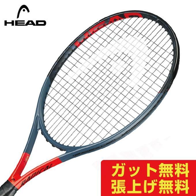 正規激安 ヘッド 硬式テニスラケット ラジカルS RadicalS 233939 HEAD メンズ レディース, ガーデニング雑貨TOOLBOX 816f983f