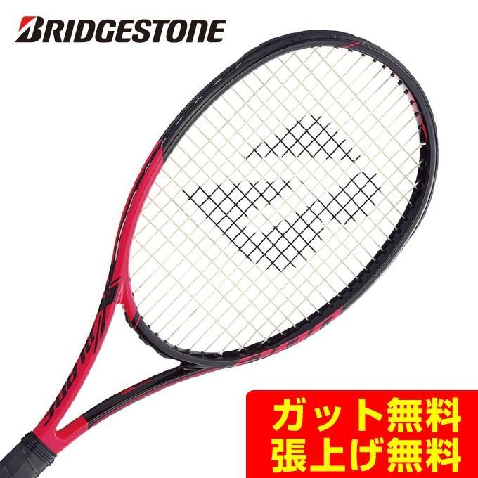ブリヂストン 硬式テニスラケット X-BLADE BX 280 エックスブレード ビーエックス BRABX4 レディース ジュニア BRIDGESTONE