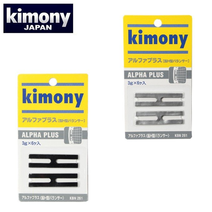 キモニー テニスラケット 買い物 期間限定特価品 重り アルファプラス KBN261 KIMONY