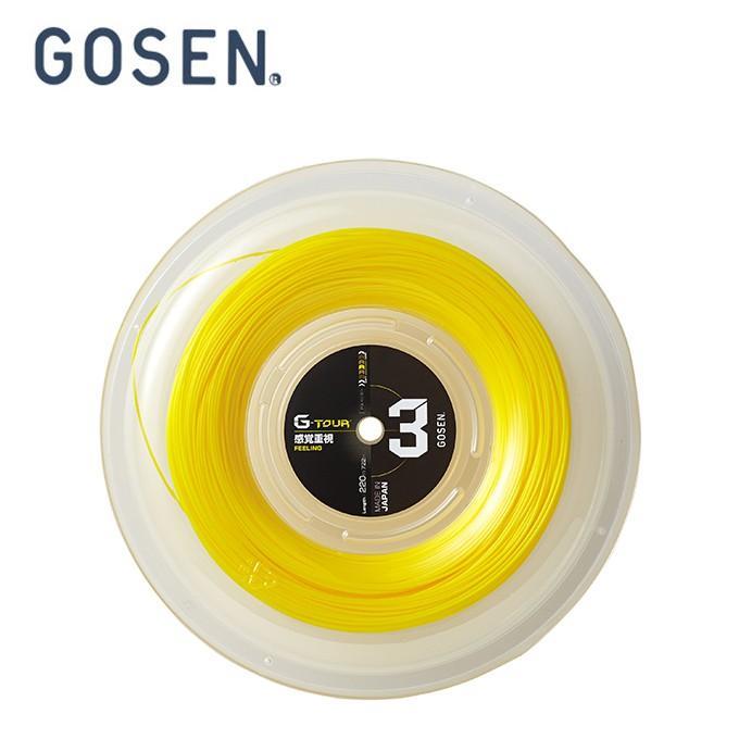 ゴーセン GOSEN 硬式テニスガット G-TOUR3 17L 220M TSGT322-SY
