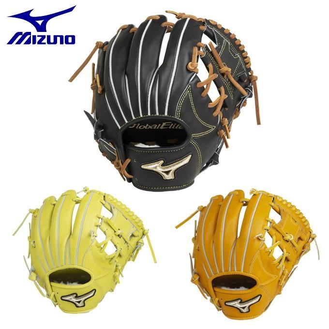 ミズノ 野球 硬式グラブ 内野手用 メンズ グローバルエリート H Selection セレクション インフィニティ 内野手用4/6 サイズ8 1AJGH21303 MIZUNO