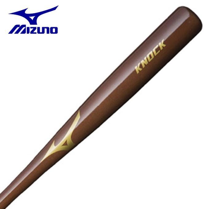 ミズノ 野球 ノックバット メンズ レディース ノックメイプル 木製 88cm 平均620g 1CJWK14588 45 MIZUNO