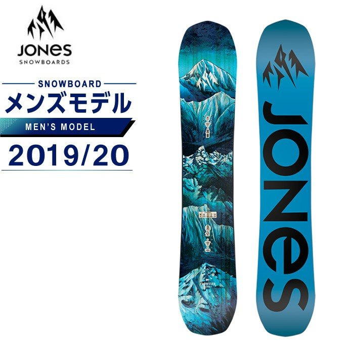 スノーボード ジョーンズ