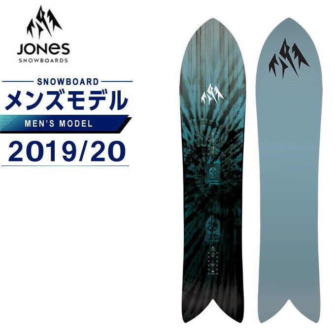 ジョーンズ JONES スノーボード 板 メンズ ストームチェイサー STORM CHASER