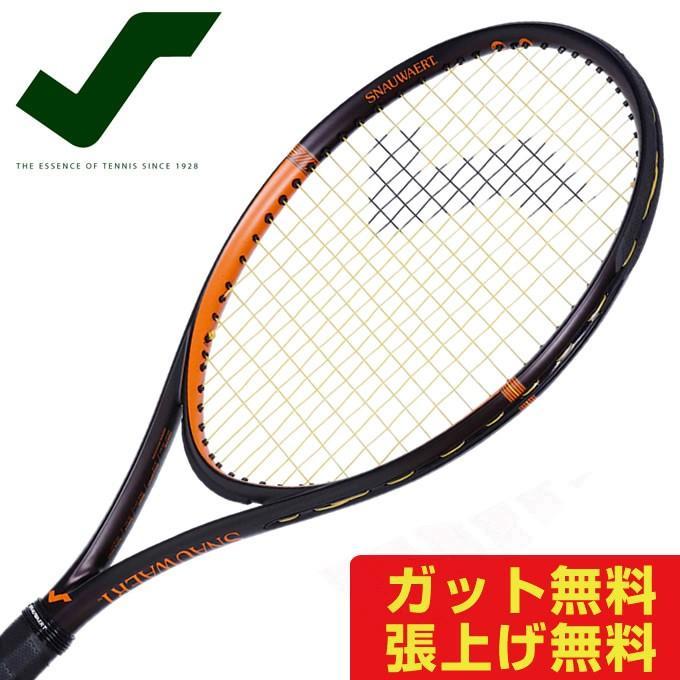 日本に スノワート SNAUWAERT 硬式テニスラケット メンズ グリンタ100 レディース 8T003692 GRINTA 100 メンズ グリンタ100 8T003692, ウェルキューブ:396ab8a0 --- airmodconsu.dominiotemporario.com