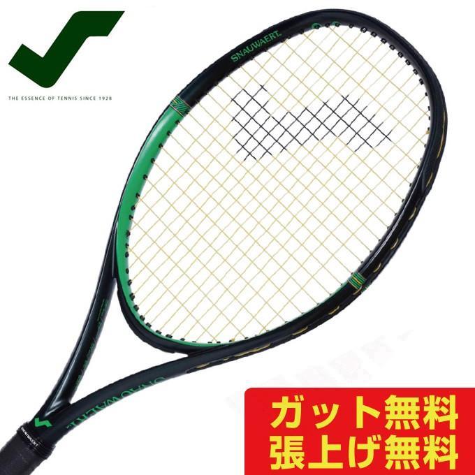 スノワート SNAUWAERT 硬式テニスラケット メンズ レディース VITAS 100 ビダス100 8T005692