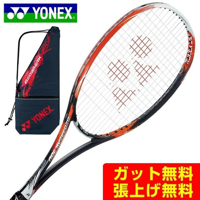 ヨネックス 即納 ソフトテニスラケット 前衛向け ジオブレイク70V GEOBREAK70V YONEX バーゲンセール メンズ レディース GEO70V-816