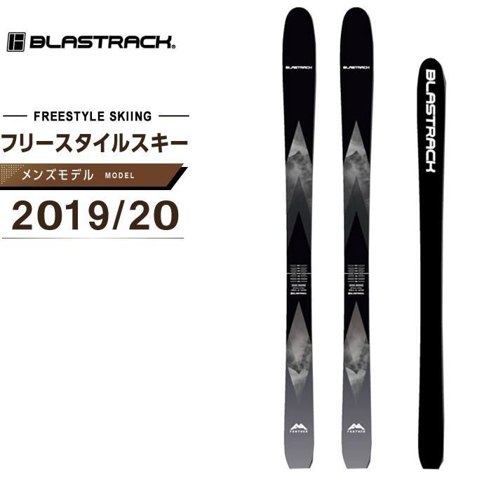 ブラストラック BLASTRACK スキー板 フリースタイルスキー メンズ ファーザー FARTHER
