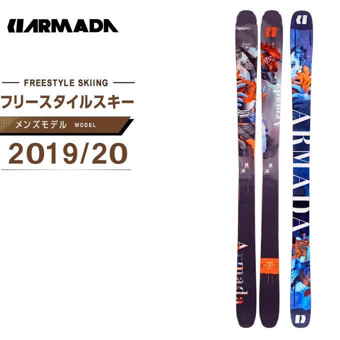 訳あり アルマダ ARMADA スキー板 フリースタイルスキー メンズ エーアールブイ 96 ARV 96, バイセル上野 6364cda4