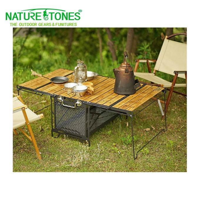ネイチャートーンズ NATURE TONES テーブル サイドアップボックス&テーブル DX SBT-MB-DX