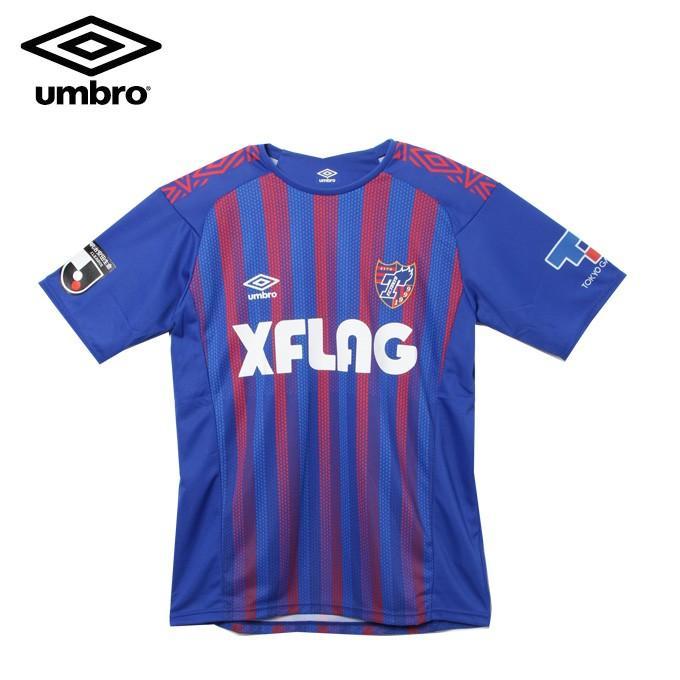 アンブロ サッカーウェア レプリカシャツ メンズ レディース 20 FC東京 半袖 UDS6019H UMBRO