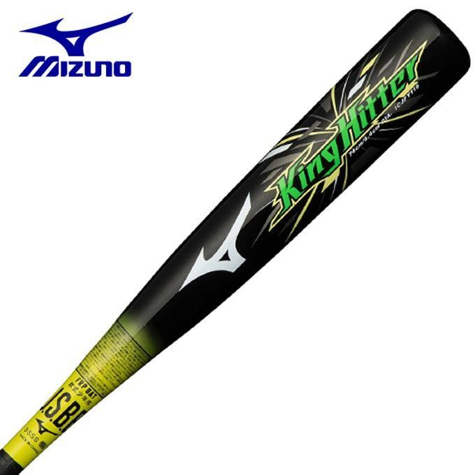 ミズノ 野球 少年軟式バット ジュニア 2020モデル 少年軟式用キングヒッター ギフト FRP製 1CJFY11674 平均420g MIZUNO 74cm