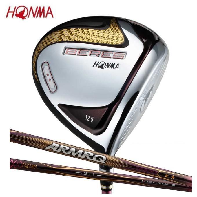正規品販売! 本間ゴルフ HONMA HONMA ゴルフクラブ ドライバー レディース BERES Ladies 1W-2Sグレード 1W-2Sグレード BERES シャフト ARMRQ 38 2S, リサイクル ハンター:6a28181b --- airmodconsu.dominiotemporario.com