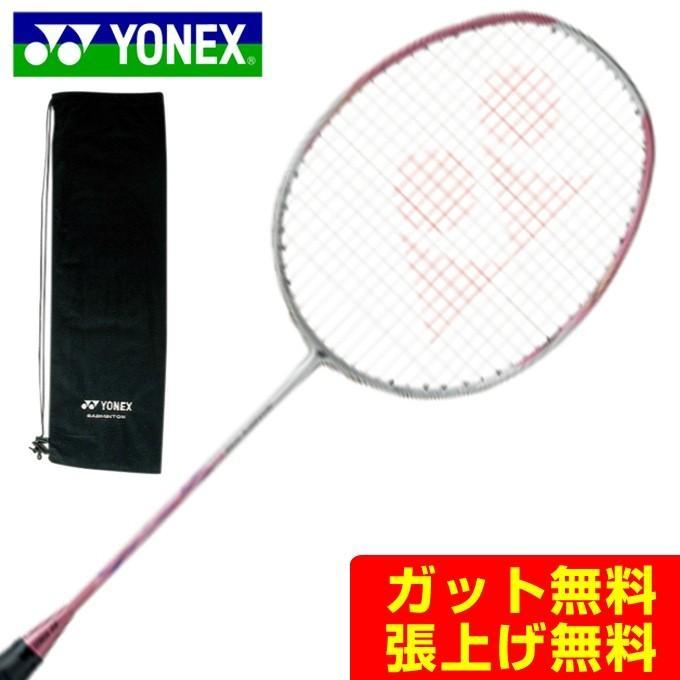 ヨネックス バドミントンラケット 上等 上質 ナノフレア600 NF600-025 YONEX NANOFLARE600