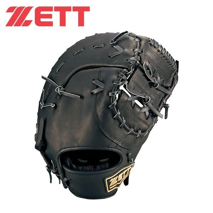 【送料無料/即納】  ゼット ZETT 野球 一般軟式グラブ 一塁手 メンズ 軟式ファーストミット ウィニングロード BRFB33013, カネヨン水産 8dac4d9c