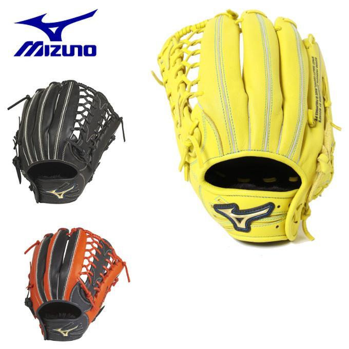 ミズノ ソフトボールグローブ メンズ レディース 秀逸 ソフトボール用 MIZUNO 流行のアイテム セレクトナイン サイズ14 1AJGS22730 オールラウンド用