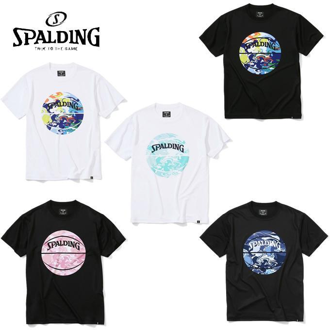 スポルディング バスケットボールウェア 半袖シャツ 買い取り メンズ 毎週更新 SPALDING ウォーターマーブルボール半袖Tシャツ SMT200200