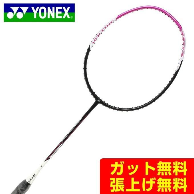 内祝い ヨネックス 永遠の定番モデル バドミントンラケット ボルトリックパワーソアー VTPWSRH-704 YONEX