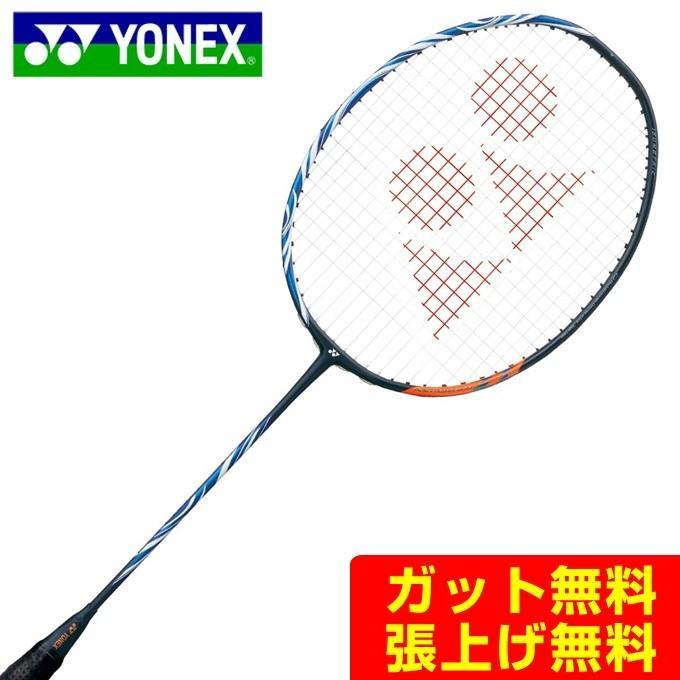 ヨネックス バドミントンラケット ASTROX 100 正規取扱店 ZZ YONEX ダブルゼット AX100ZZ-554 アストロクス100ZZ 新着セール