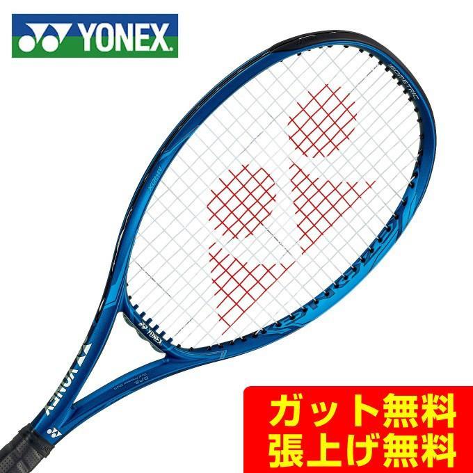 ヨネックス 大人気! セール 登場から人気沸騰 硬式テニスラケット Eゾーン100 566 06EZ100 YONEX