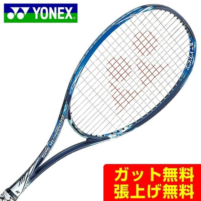 即出荷 祝日 ヨネックス ソフトテニスラケット 後衛向け GEOBREAK GEO50S ジオブレイク50S YONEX 403