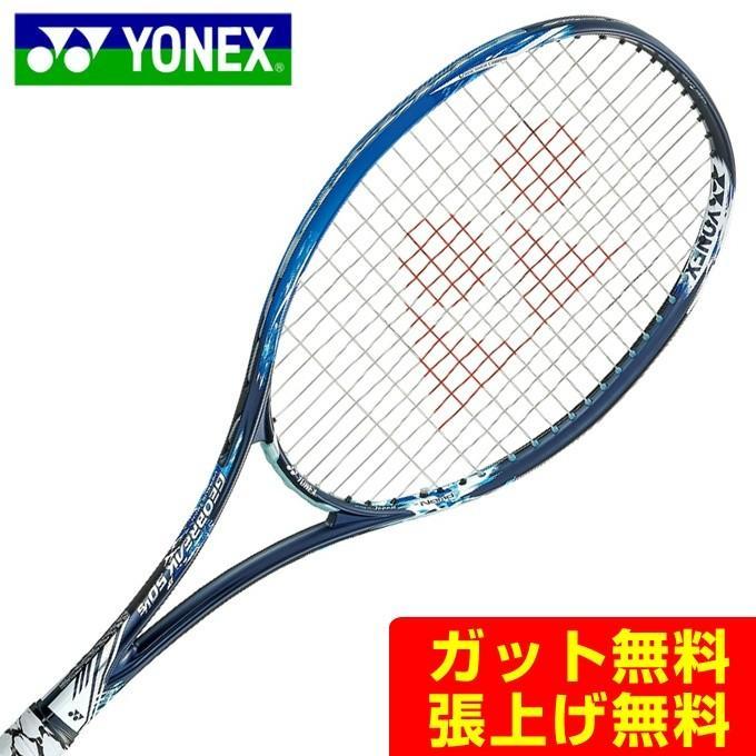 若者の大愛商品 ヨネックス ソフトテニスラケット YONEX オールラウンド GEOBREAK GEO50VS GEOBREAK 50 VERSUS ジオブレイク50バーサス GEO50VS 403 YONEX, タタミ工場こうひん:870eac23 --- airmodconsu.dominiotemporario.com