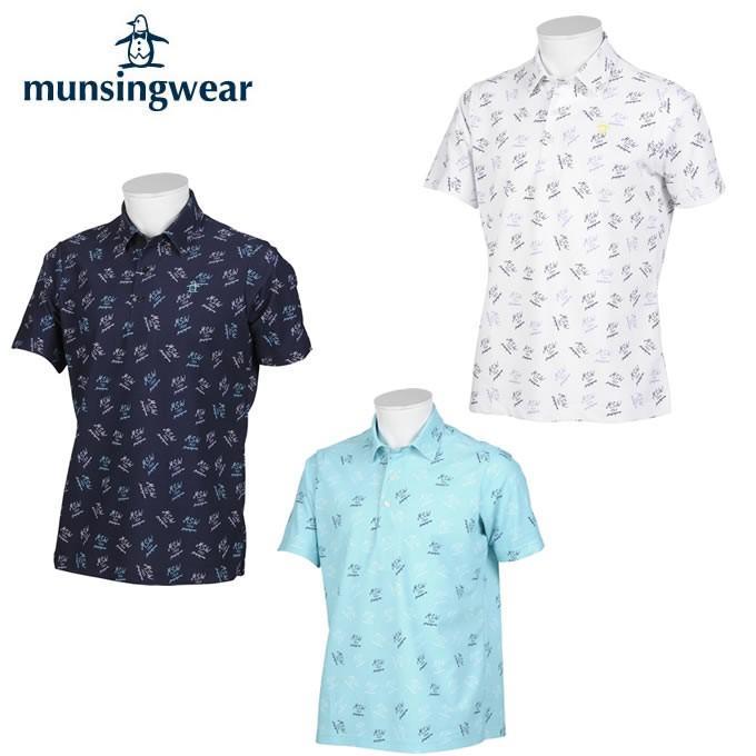 【超特価】 マンシング Munsingwear MGMPJA36 Munsingwear メンズ ゴルフウェア 半袖シャツ メンズ 総柄ロゴPT半袖シャツ MGMPJA36, コスメコレクション:ac48b776 --- airmodconsu.dominiotemporario.com