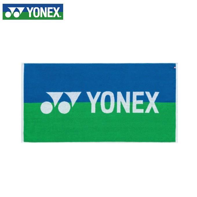 別倉庫からの配送 格安 価格でご提供いたします ヨネックス スポーツタオル シャワータオル YONEX AC1050