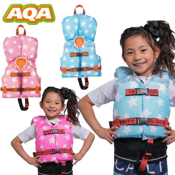 AQA ライフジャケット (人気激安) ジュニア キッズ アクア インファントDX 安値 子供用 KA-9022A