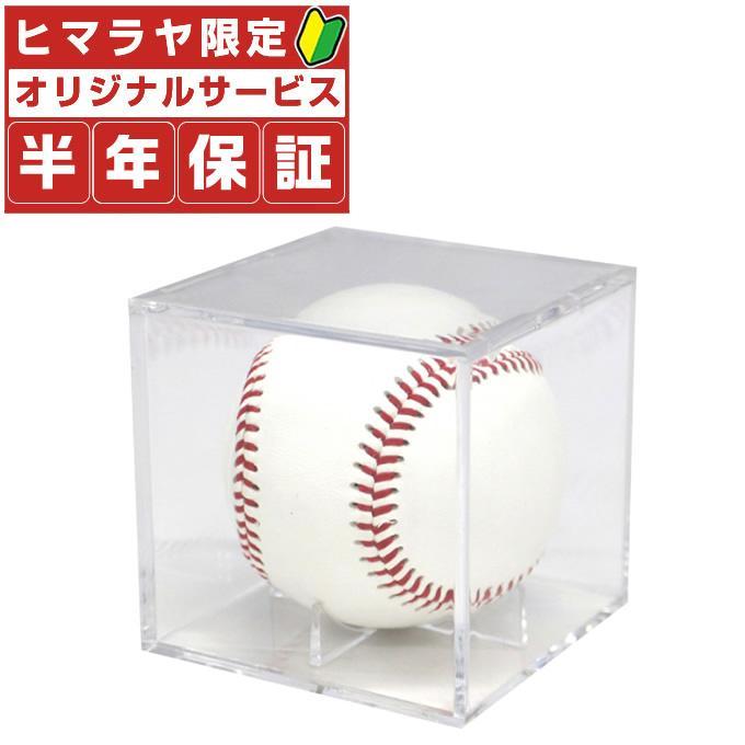 フィールドフォース FIELDFORCE 野球 FSC-8080 超美品再入荷品質至上 サインボールケース 業界No.1