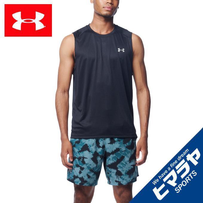 アンダーアーマー ランニングウェア Tシャツ ノースリーブ メンズ 入荷予定 UNDER 発売モデル 1357889-001 ARMOUR スリーブレス UAスピードストライド
