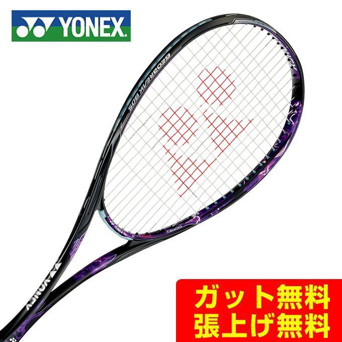 ヨネックス ソフトテニスラケット 後衛向け 品質検査済 ジオブレイク YONEX 訳あり商品 GEO80S-044 80S