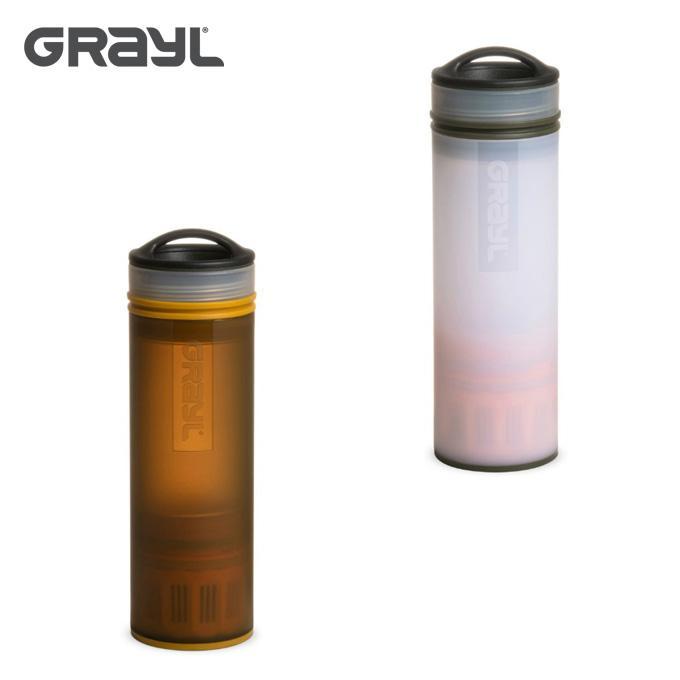 グレイル GRAYL ドリンクボトル ULコンパクトピュリファイヤー 1899155