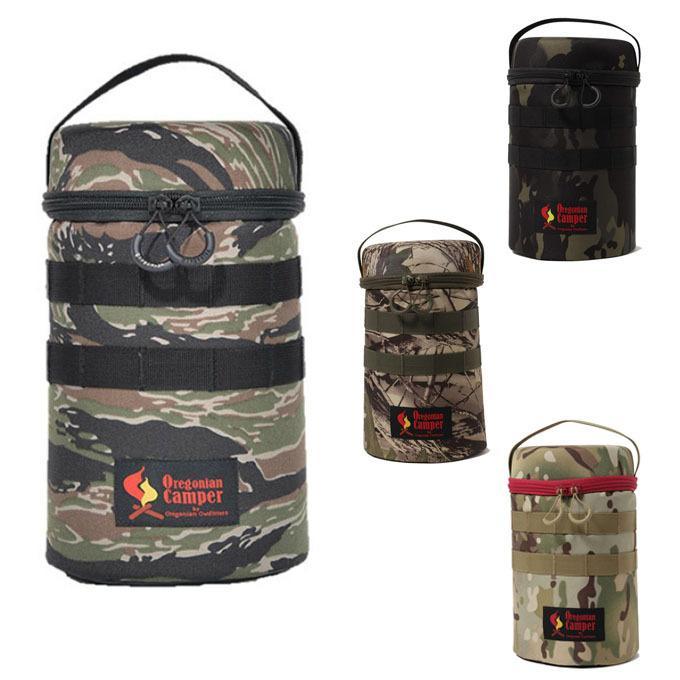 お買い得品 オレゴニアンキャンパー Oregonian Camper 公式通販 OCB-2038 ランタンケース モールドシリンダー