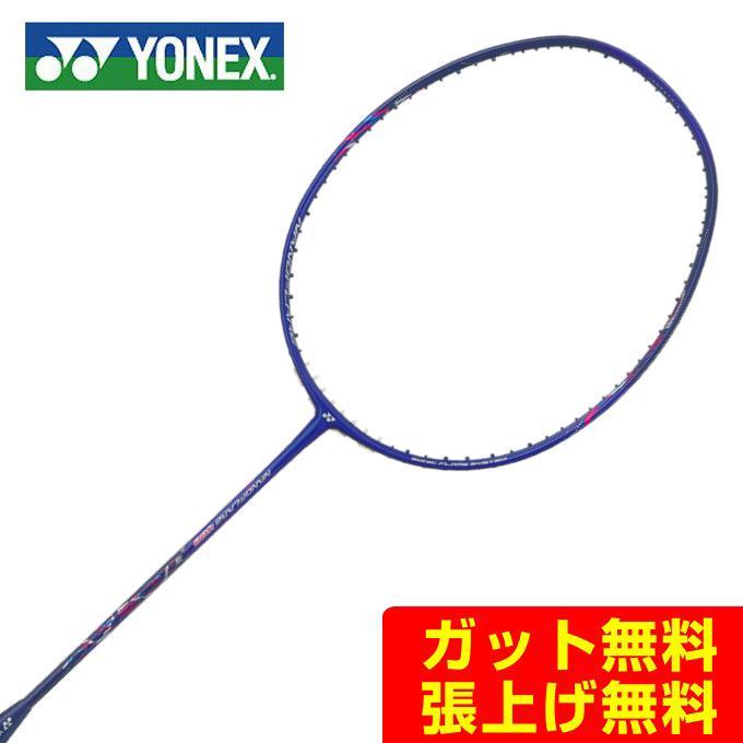 ヨネックス バドミントンラケット 売買 メンズ レディース ナノフレア400 400 安売り NANOFLARE YONEX NF-400-751