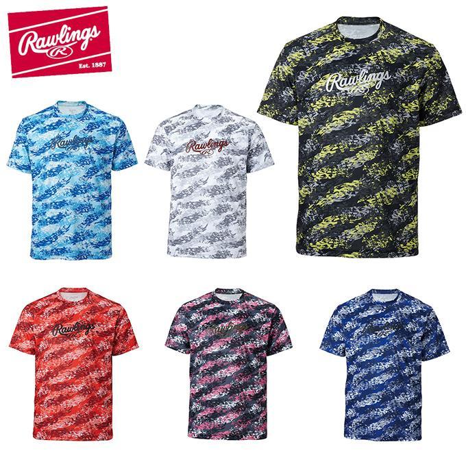 ローリングス Rawlings 野球ウェア 半袖Tシャツ メンズ CAMO 高級 HACKS Tシャツ お得クーポン発行中 AST11S05