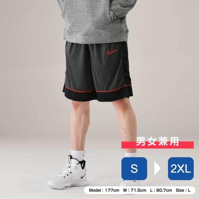 ナイキ 日本未発売 バスケットボール ハーフパンツ メンズ 新商品!新型 ショート NIKE ファストブレーク BV9453-070