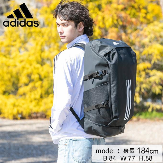 アディダス バックパック 開店祝い メンズ レディース イーピーエス GL8577 バックパック40 低廉 adidas 23302