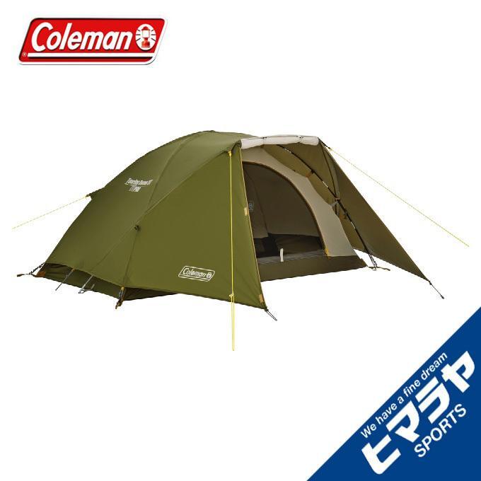 コールマン テント 人気商品 ツーリングテント ツーリングドーム ST Coleman TOURING DOME 2000038141 送料無料 激安 お買い得 キ゛フト