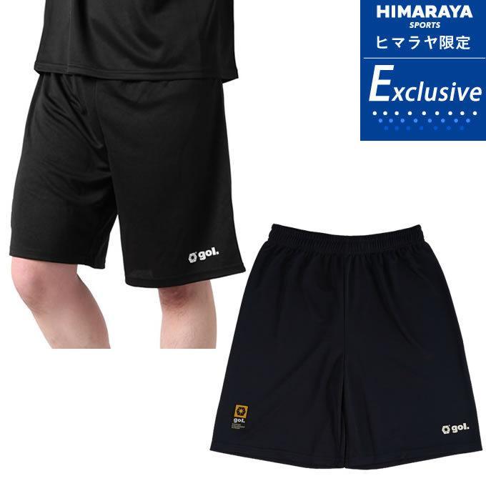 ゴル gol 国内在庫 出荷 サッカーウェア ハーフパンツ G125-325 メンズ プラクティスパンツ