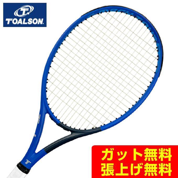 トアルソン TOALSON 硬式テニスラケット エスマッハ 1DR822B2 280 美品 Ver.3.0 ツアー 超激安特価