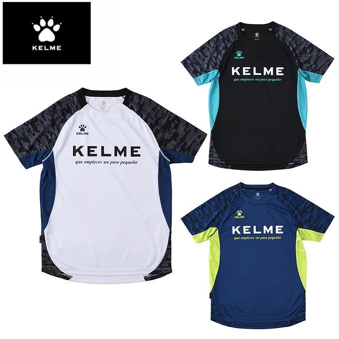 ケルメ KELME サッカーウェア 高級品 半袖シャツ 販売実績No.1 プラクティスシャツ ジュニア K21S100J