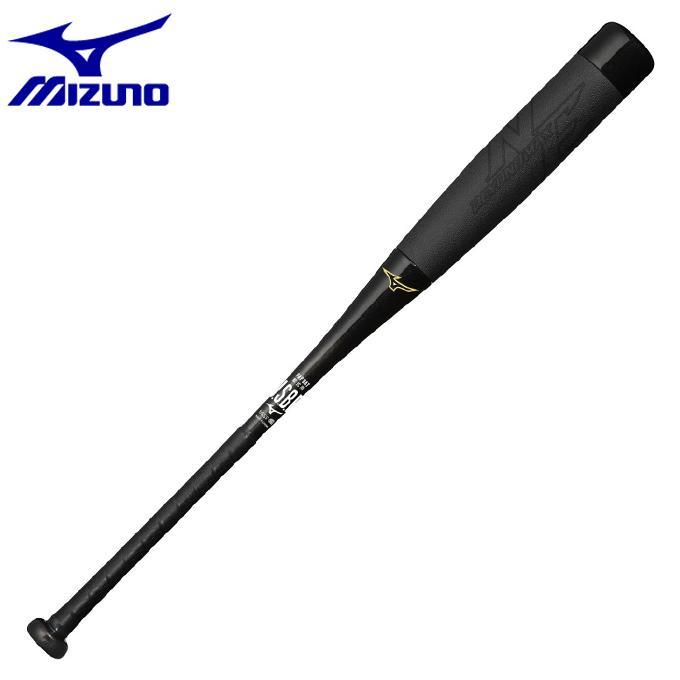 ストア ミズノ タイムセール 野球 一般軟式バット ビヨンドマックス 1CJBR16383 NE MIZUNO