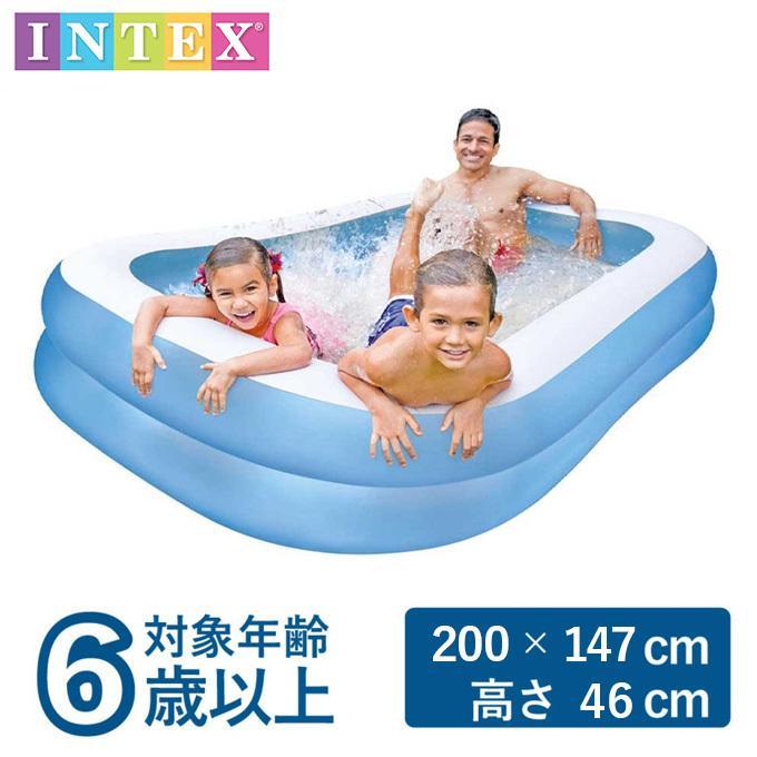プール INTEX インテックス ビニールプール 大型 実物 200×147×46cm 評価 キッズ用 6歳以上 子供用 大型ビニールプール 57180